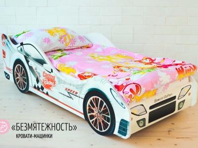 Кровать-машина Безмятежность