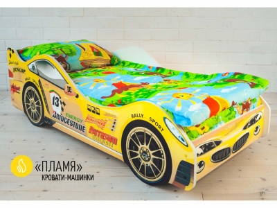 Кровать-машина Пламя