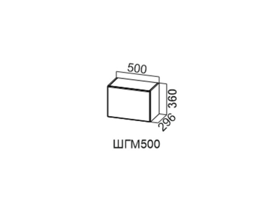 Шкаф навесной 500 горизонтальный модернизированный ШГМ500 Лофт