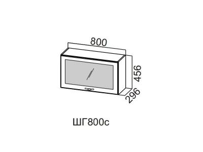 Кухня Прованс Шкаф навесной горизонтальный со стеклом 800 ШГ800с-456 456х800х296мм